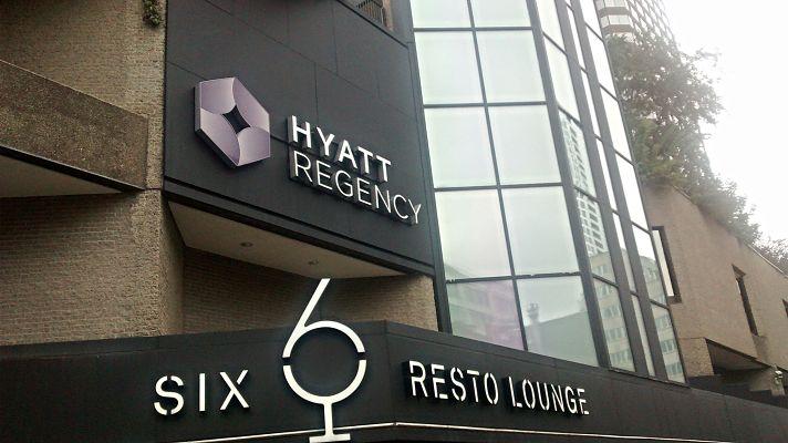 hyatt11
